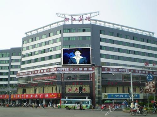 湘江beplay app体育